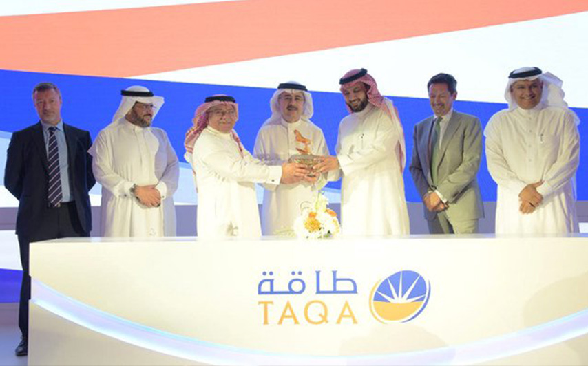 Saudi Arabia's TAQA drilling subsidiary agrees to acquire Schlumberger's Mideast drilling rigs business for $415 million